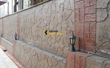 Duvar Baskı Beton